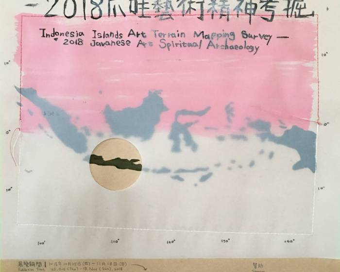 佐佐目藝文工作室【印尼群島量繪計畫】2018爪哇藝術精神考掘