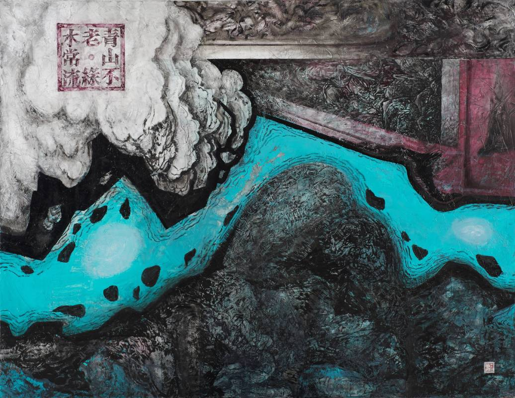 青山綠水, 91x144cm, 壓克力彩、水墨、石膏、樹脂、畫布, 2015