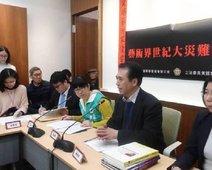 華藝網後續  遭侵權藝術家29日提出集體刑事訴訟