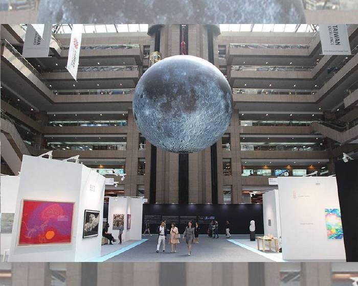 期間限定美術館 2018台北國際藝術博覽會今開幕