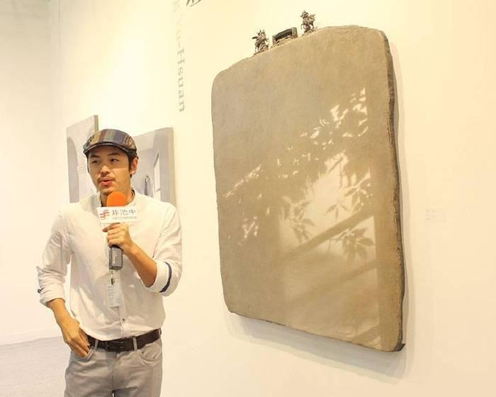 2018 ART TAIPEI台北國際藝術博覽會 作品導覽直播