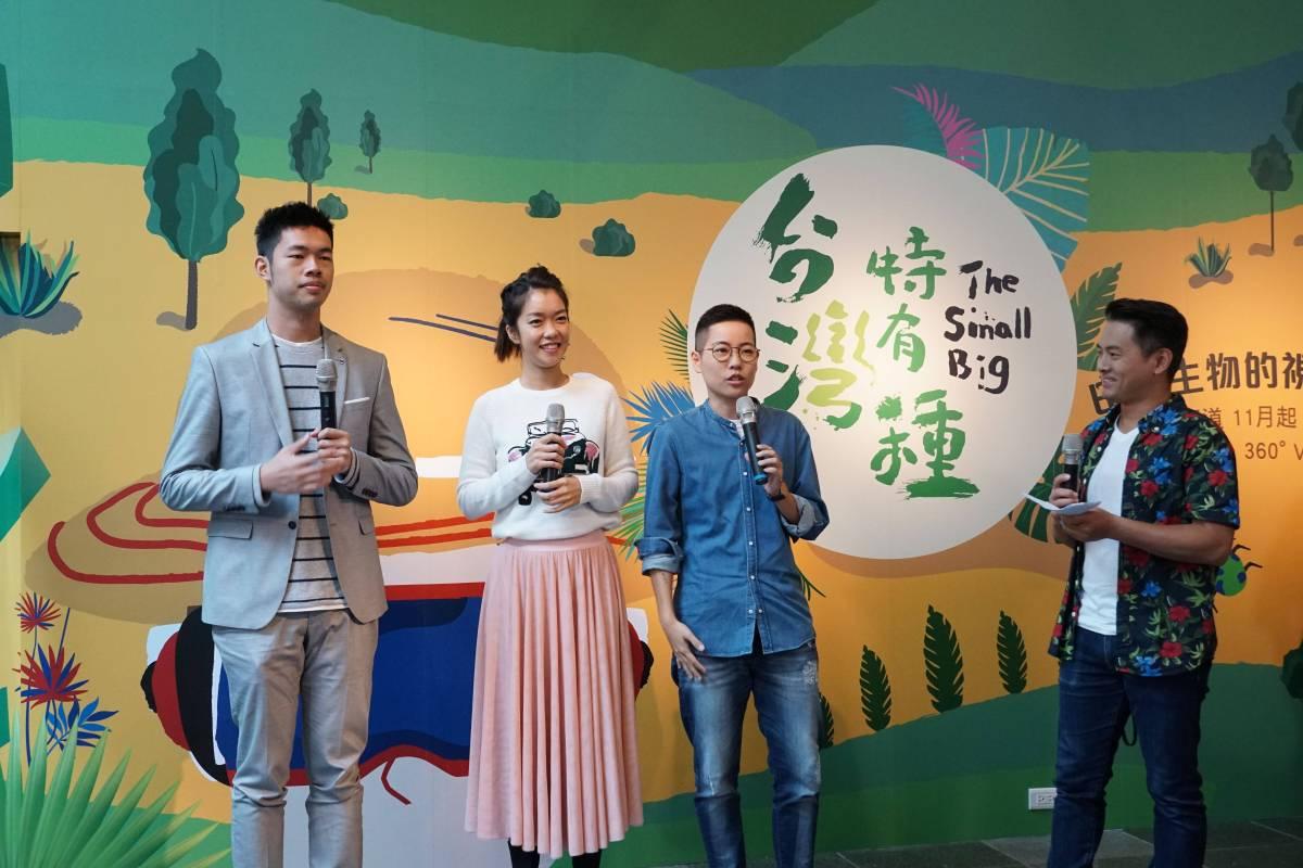 節目主持人吳沁婕,以及配音-大霈、陳大天 分享