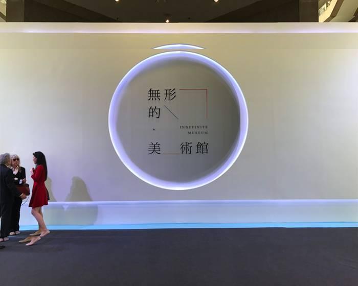 「驚濤駭浪・逆轉勝」 - 2018台北國際藝術博覽會展後觀察隨筆