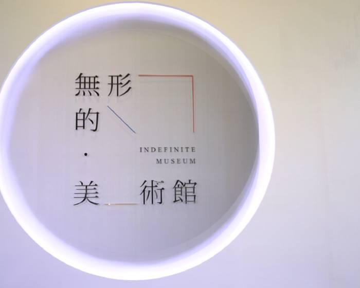 2018 ART TAIPEI台北國際藝術博覽會作品導覽直播PART1