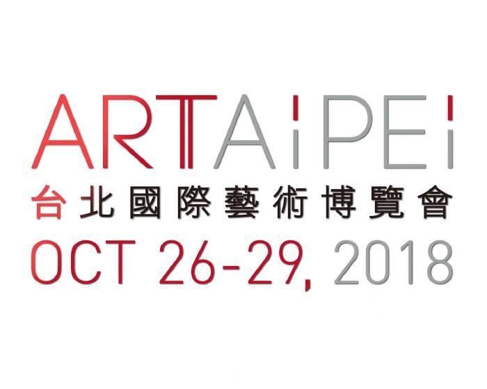 藝文直擊|2018Art Taipei台北國際藝術博覽會展會回顧
