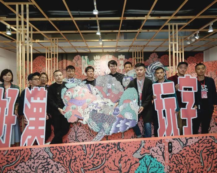 2018好漢玩字,駁二限定漢字桃花源秘境
