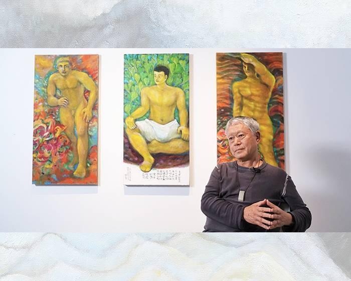 蔣勳《天地有大美》谷公館展出當代文人的美學與風雅