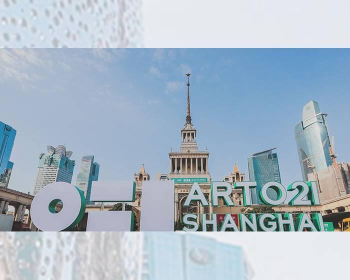 2018 ART021 上海廿一當代藝術博覽會11/8開幕 (參展者名單)