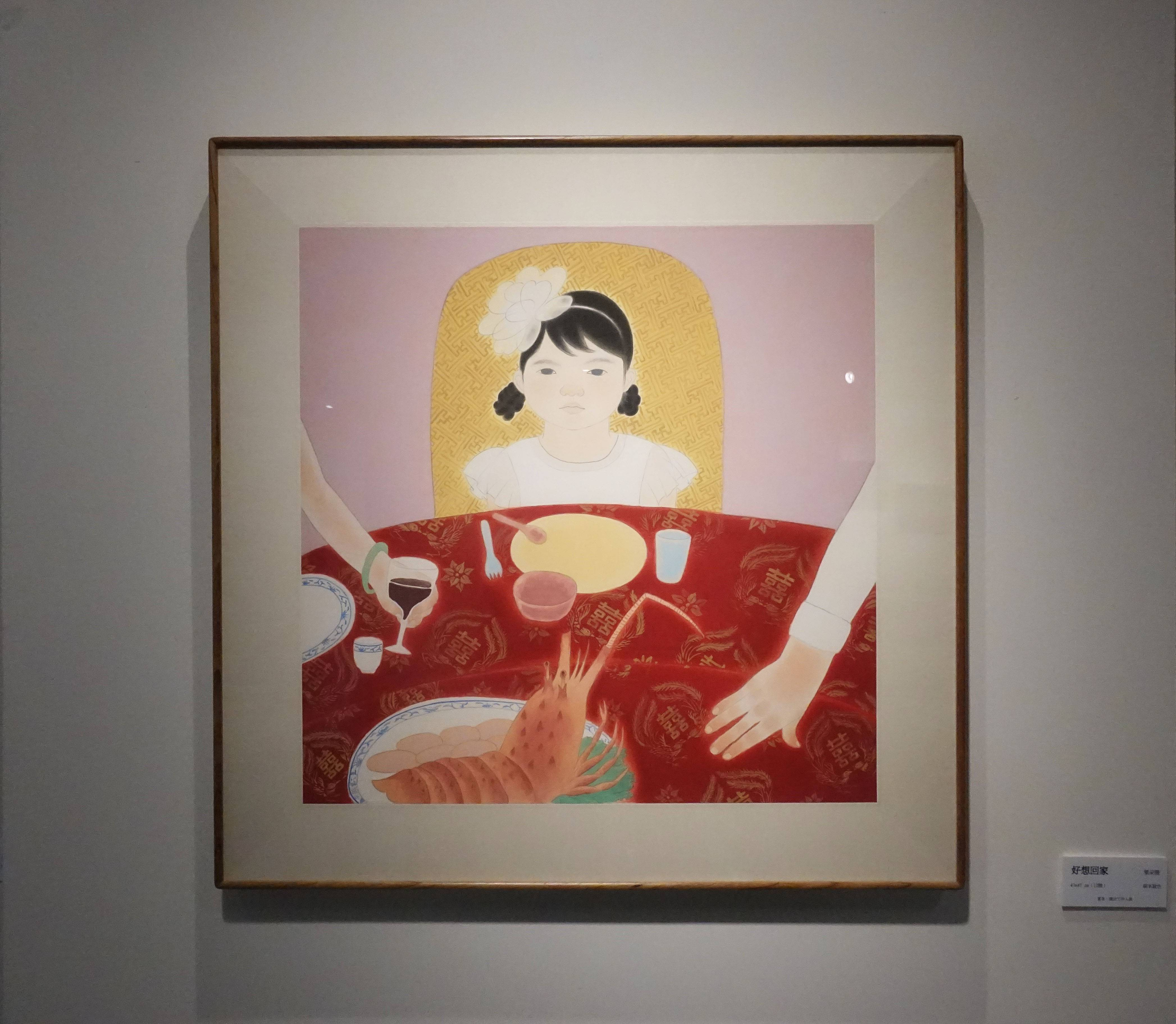 葉采薇,《好想回家》,2018,絹本設色,47×47 cm。