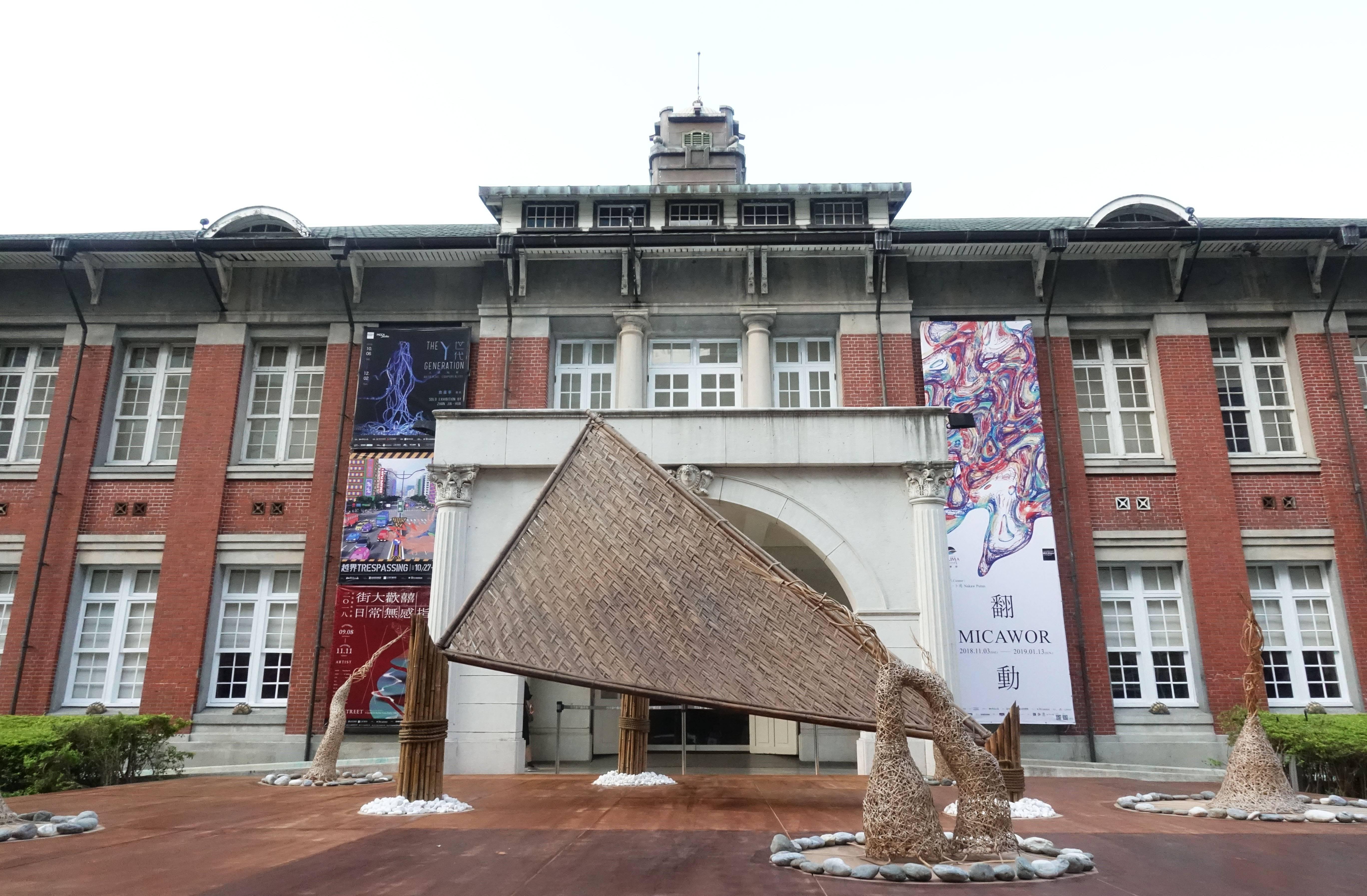 2018Pulima藝術節於台北當代藝術館外入口一景。