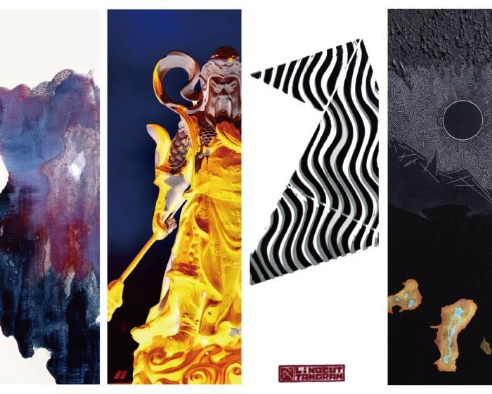 亞億藝術空間 :【WE art exhibition 由西向東】