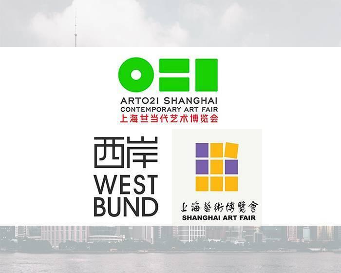 貿易戰中的《上海藝術週》開跑,為何氣勢依舊甚至更勝以往?