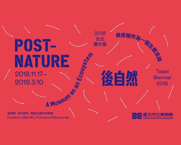 2018台北雙年展 「後自然:美術館作為一個生態系統」 宣佈論壇詳情