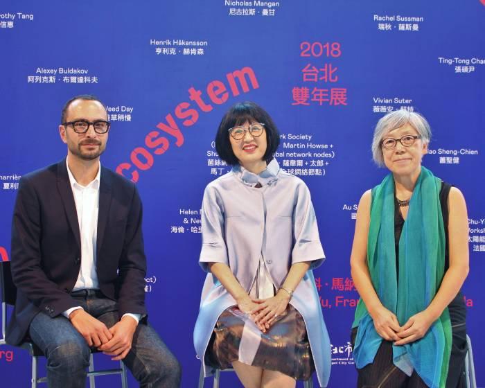 2018台北雙年展《後自然》開展 將《美術館作為一個生態系統》思辨探討