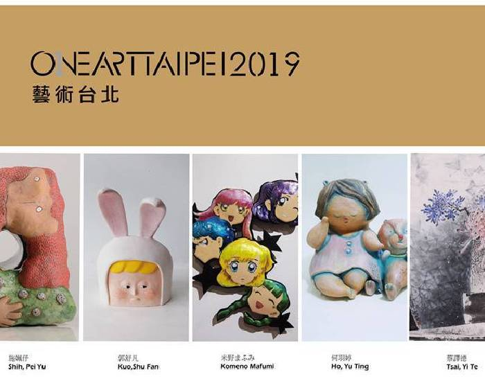 CC Gallery【One Art Taipei 藝術台北 | 2019】One Art Taipei 藝術台北 | 2019