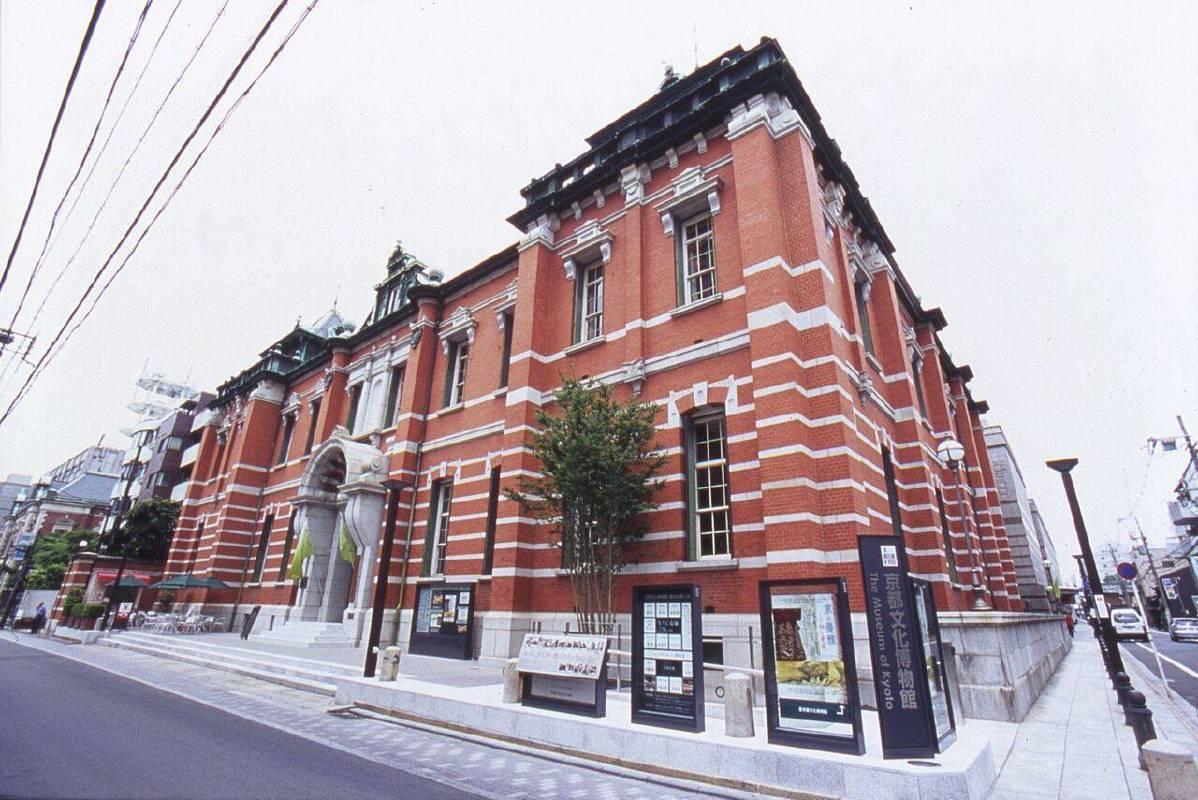 2019年會場1_京都府京都文化博物館別館