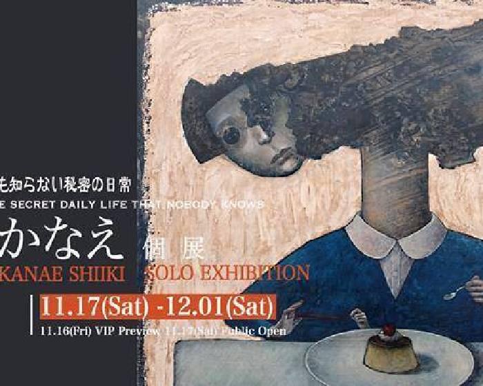 Uspace Gallery【《夢Dream》 –椎木かなえ 】Kanae SHIIKI在台首度個展