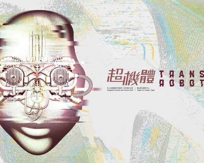「超機體」Trans-robotics  機器人科技&藝術創作 自我超越的無限可能
