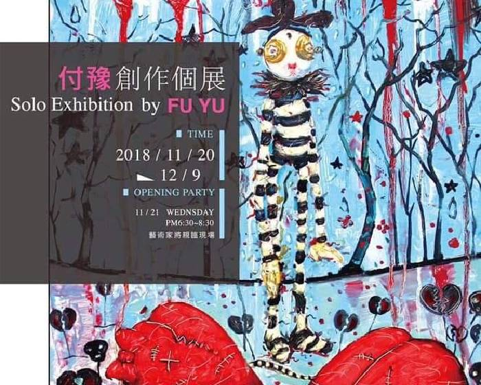 雷相畫廊 Lei Xiang Gallery【付豫 FU YU 童真中的孤獨與哀傷 】創作個展