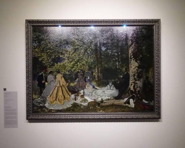國立故宮博物院:悠遊風景繪畫-俄羅斯普希金博物館特展