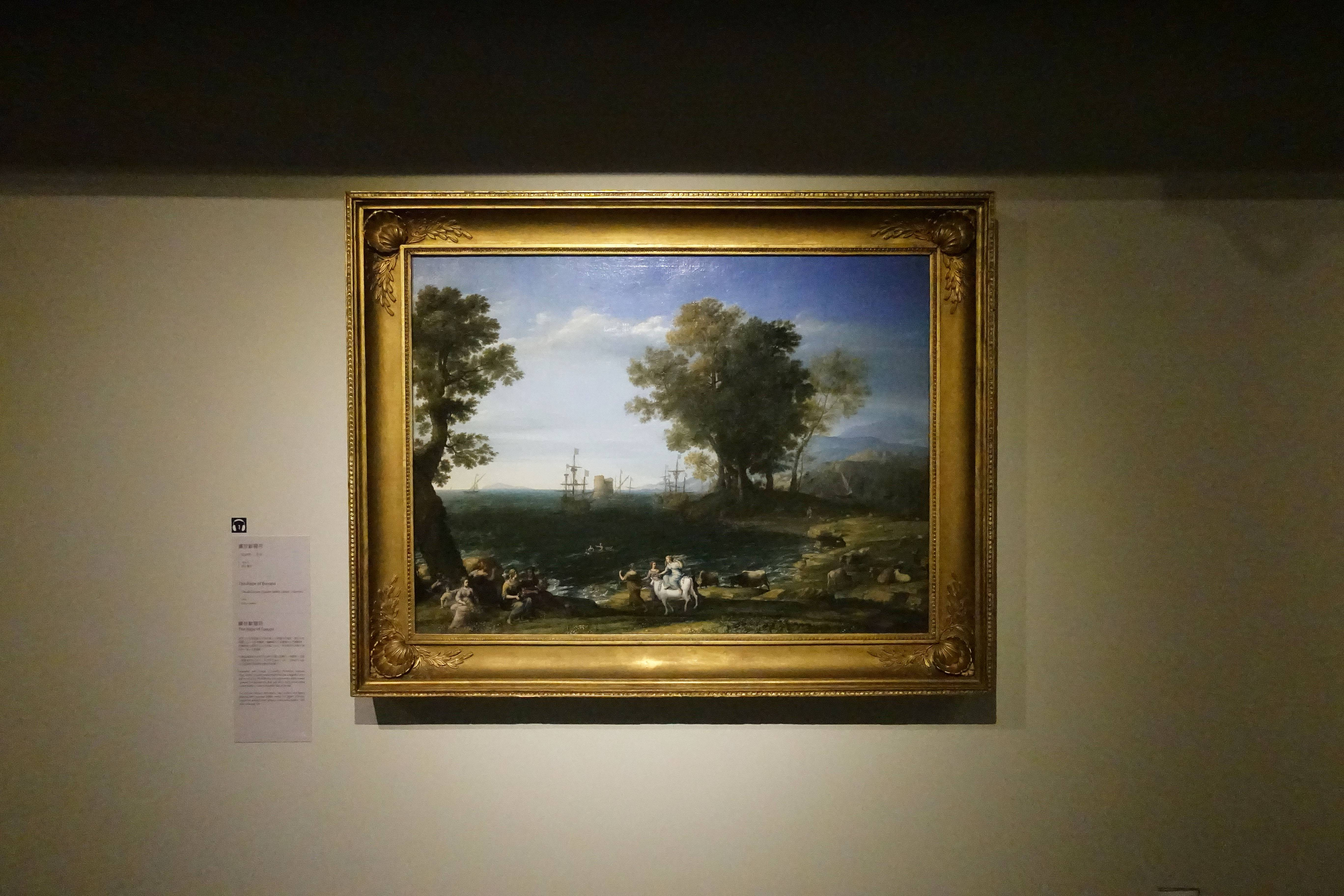 克勞德.洛罕 Claude Lorrain (Claude Gellée, called Le Lorrain) ,《擄掠歐羅芭 The Rape of Europa》,油彩、畫布 Oil on canvas。