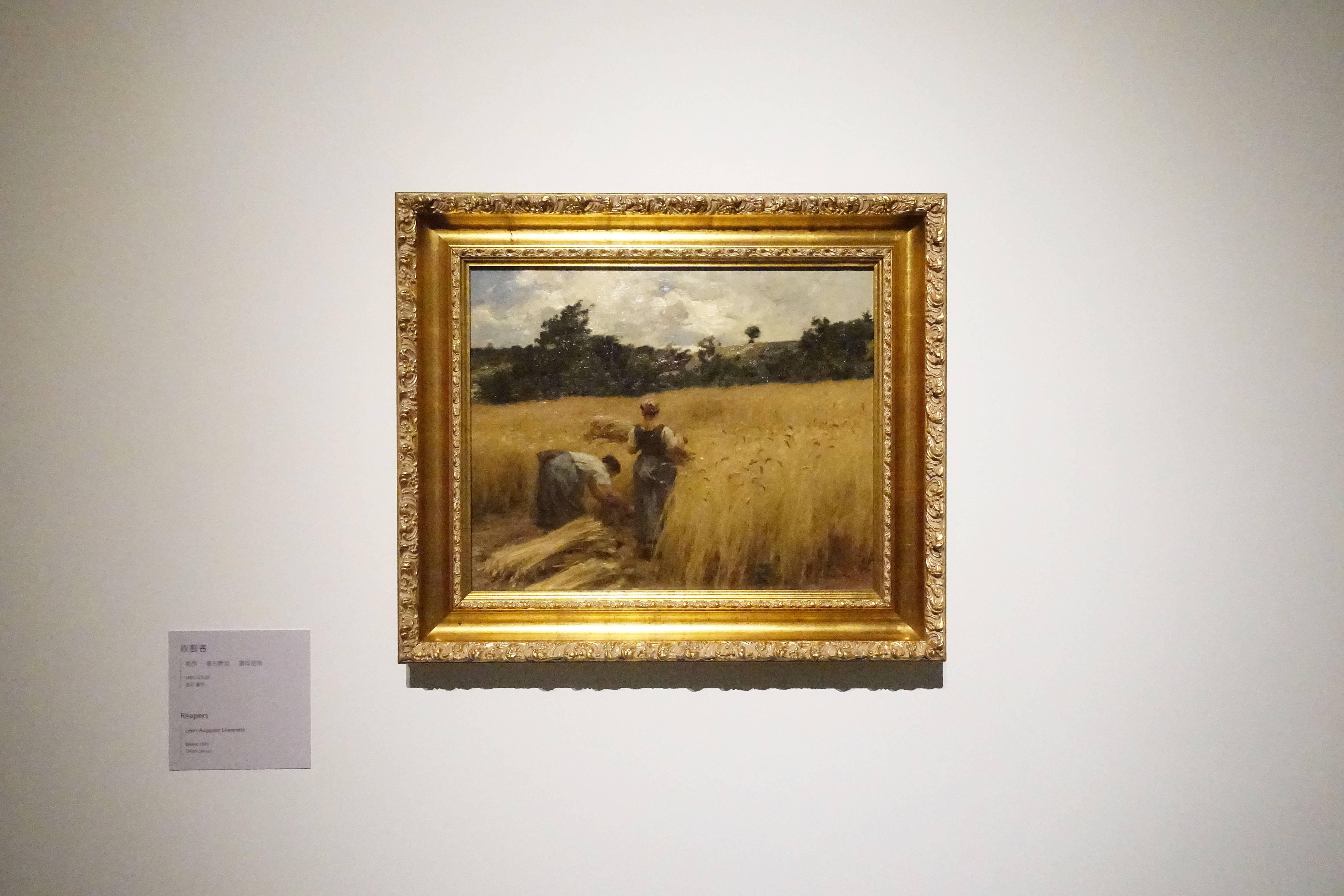萊昂.奧古斯坦.雷荷密特 Léon-Augustin Lhermitte ,《收割者 Reapers》,油彩、畫布 Oil on canvas。