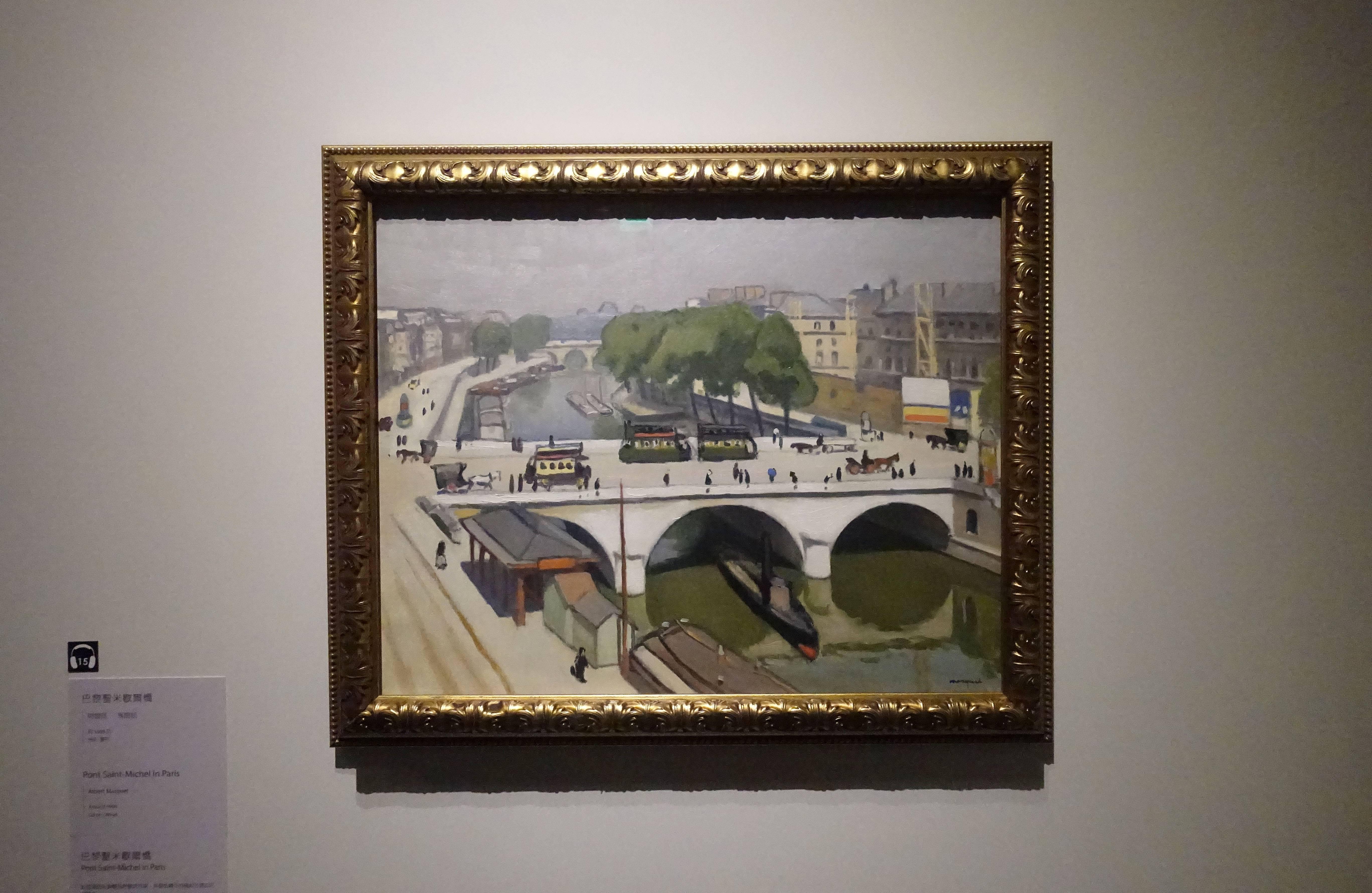 阿爾貝.馬爾凱 Albert Marquet ,《巴黎聖米歇爾橋 Pont Saint-Michel in Paris》,油彩、畫布 Oil on canvas。