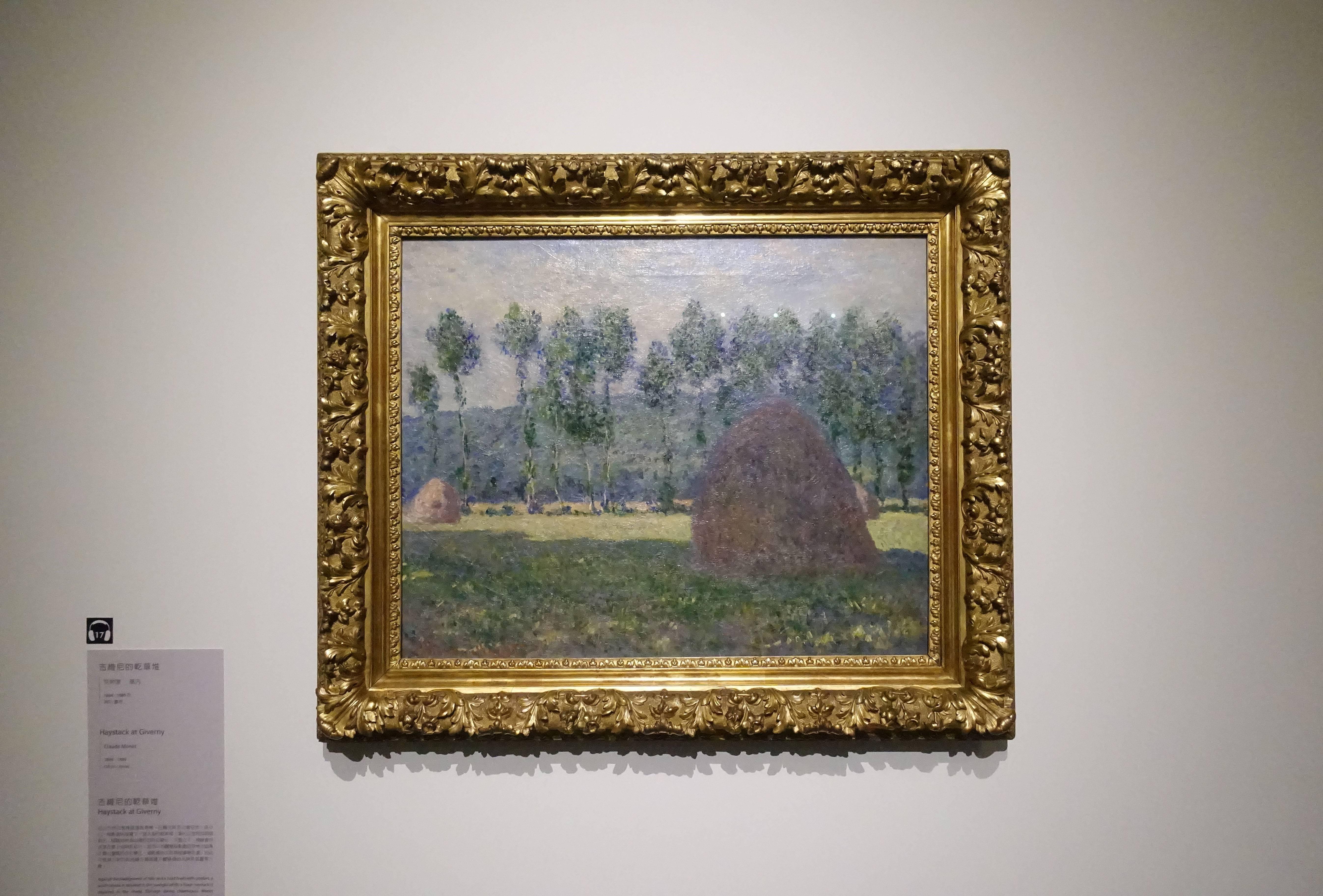克勞德.莫內 Claude Monet ,《吉維尼的乾草堆 Haystack at Giverny》,油彩、畫布 Oil on canvas。