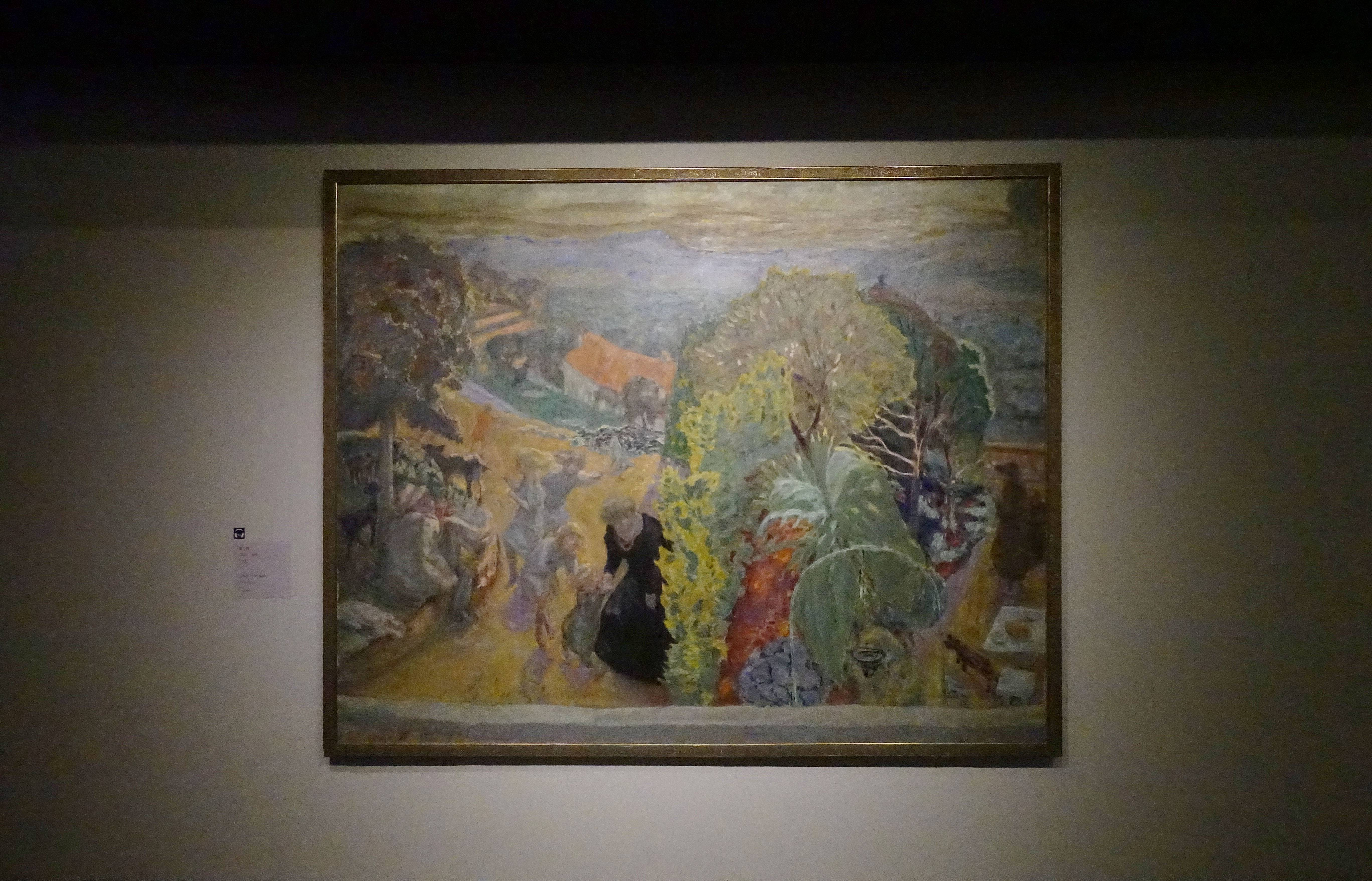 皮埃爾.波納爾 Pierre Bonnard ,《夏之舞 Summer: The Dance》,油彩、畫布 Oil on canvas。