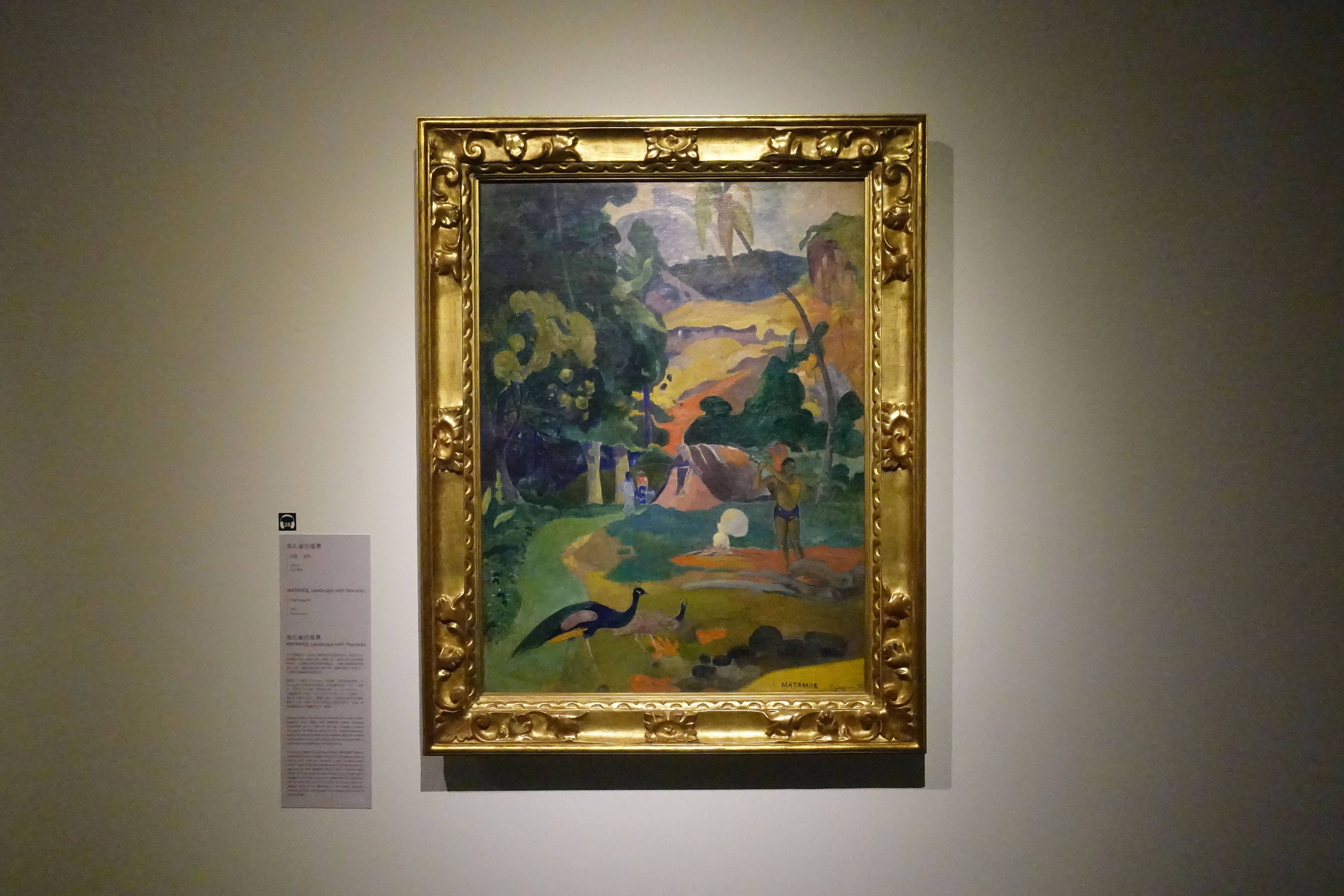 保羅.高更 Paul Gauguin ,《有孔雀的風景 MATAMOE, Landscape with Peacocks》,油彩、畫布 Oil on canvas。