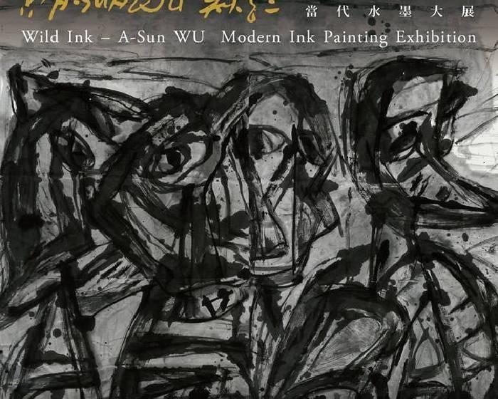 宜東文化創意有限公司【盜墨狂野-A-Sun Wu吳炫三當代水墨大展】Wild Ink-A-Sun Wu Modern Ink Painting Exhibition