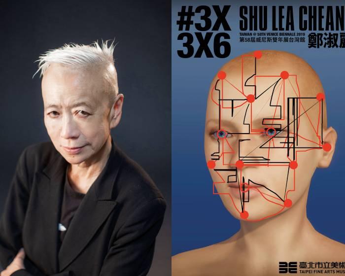 2019年「第58屆威尼斯國際美術雙年展」台灣館公布展名「3x3x6」 藝術家鄭淑麗展開探討監控與解放的創作計劃
