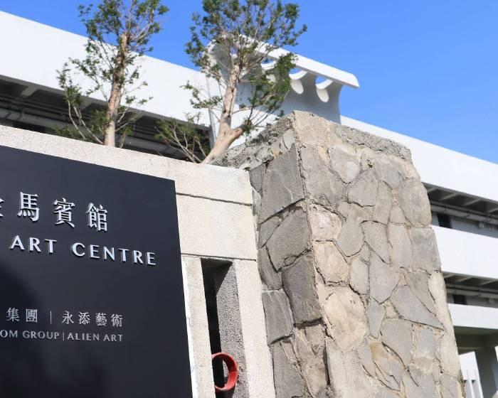 高雄金馬賓館優雅蛻變當代藝術中心28日盛大開幕