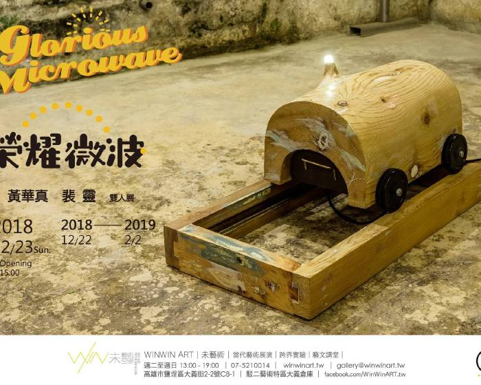 WINWIN ART 未藝術【《Glorious Microwave 榮耀微波》|黃華真 裴靈聯展】