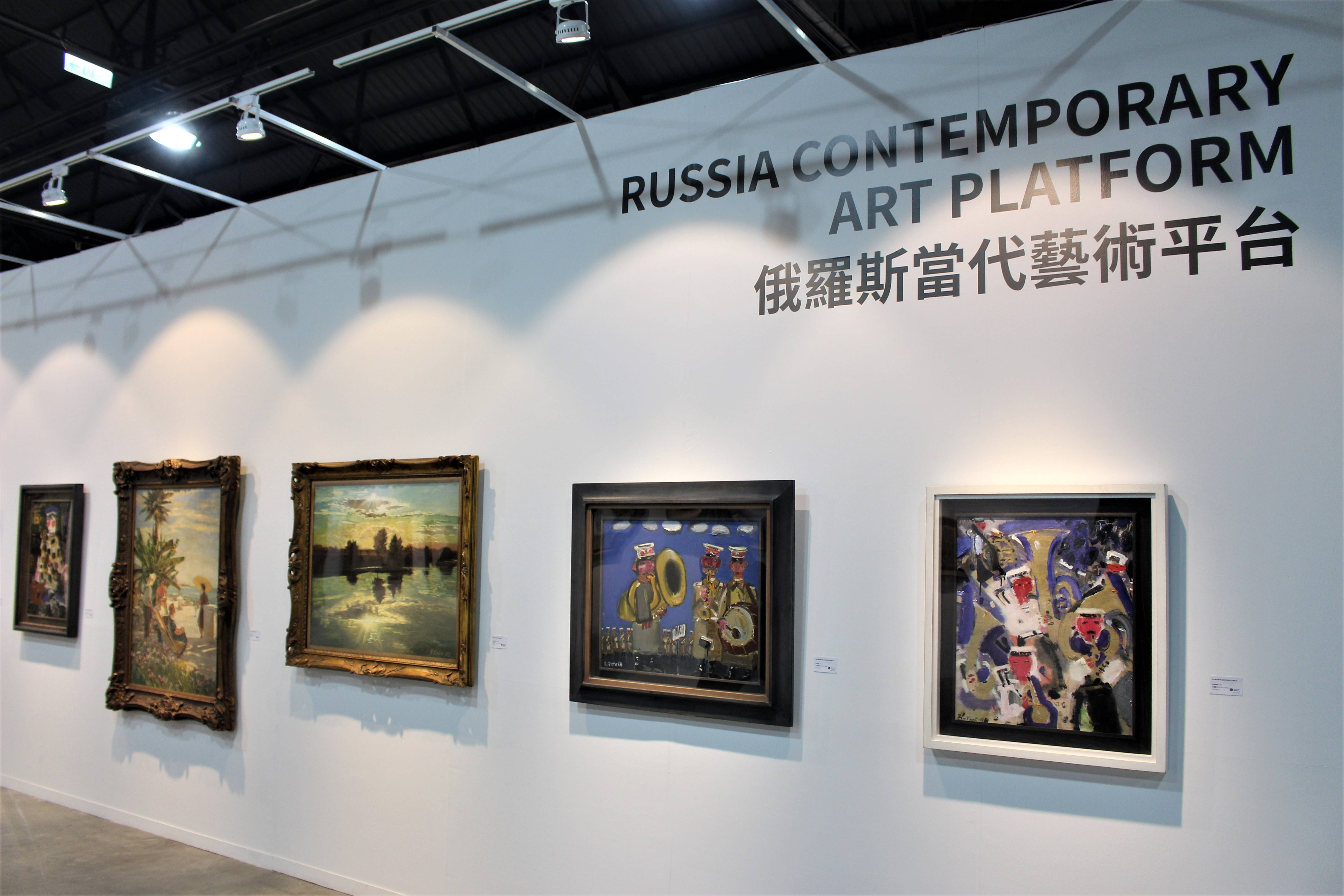 P2,俄羅斯當代藝術平台