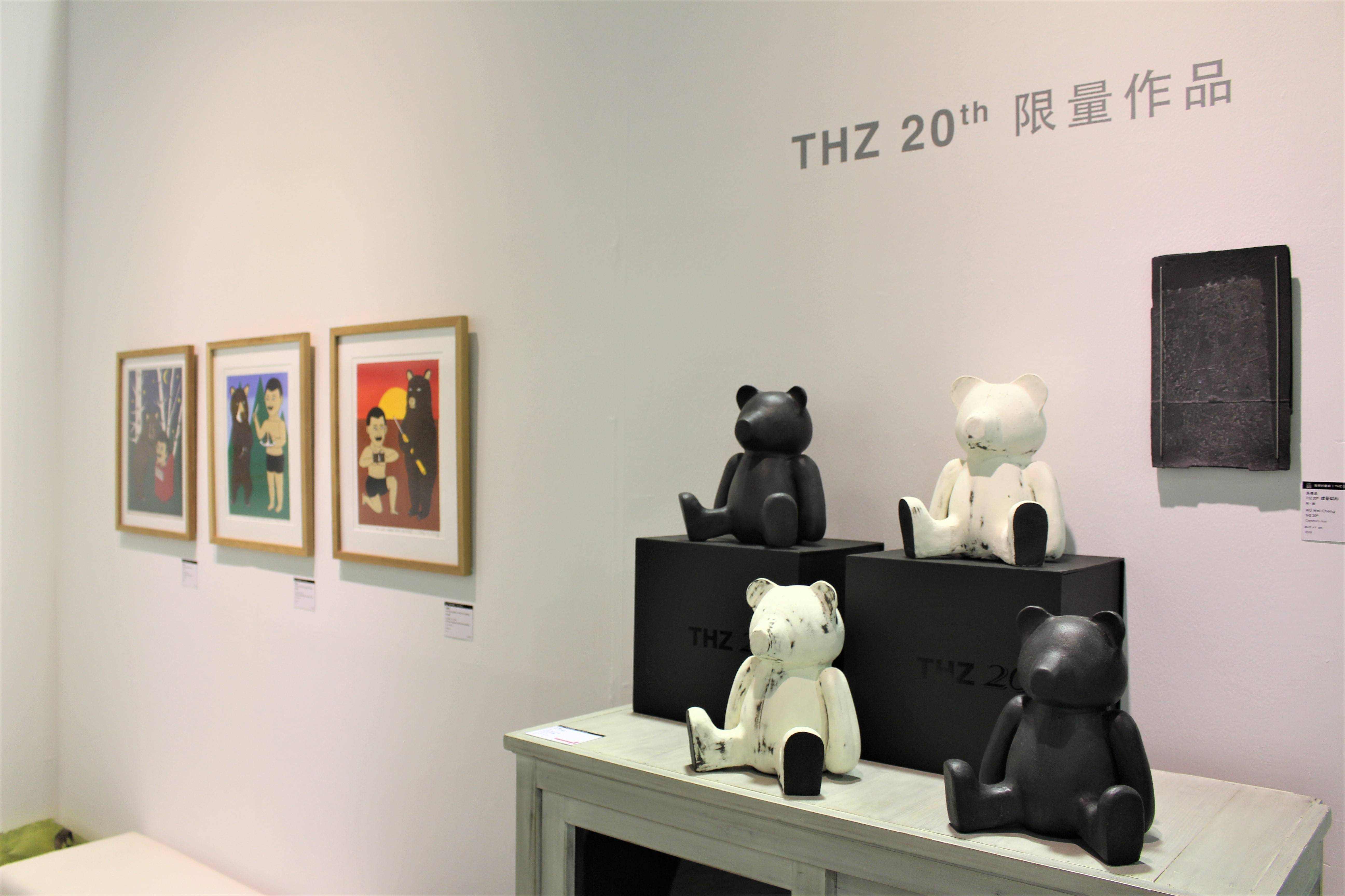 P3-01,陶華灼藝廊,新北