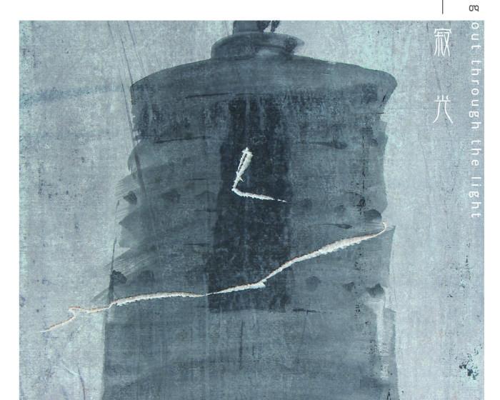 大象藝術空間館:【沁一寂光---劉金桔個展Low Kim Chit solo exhibition】