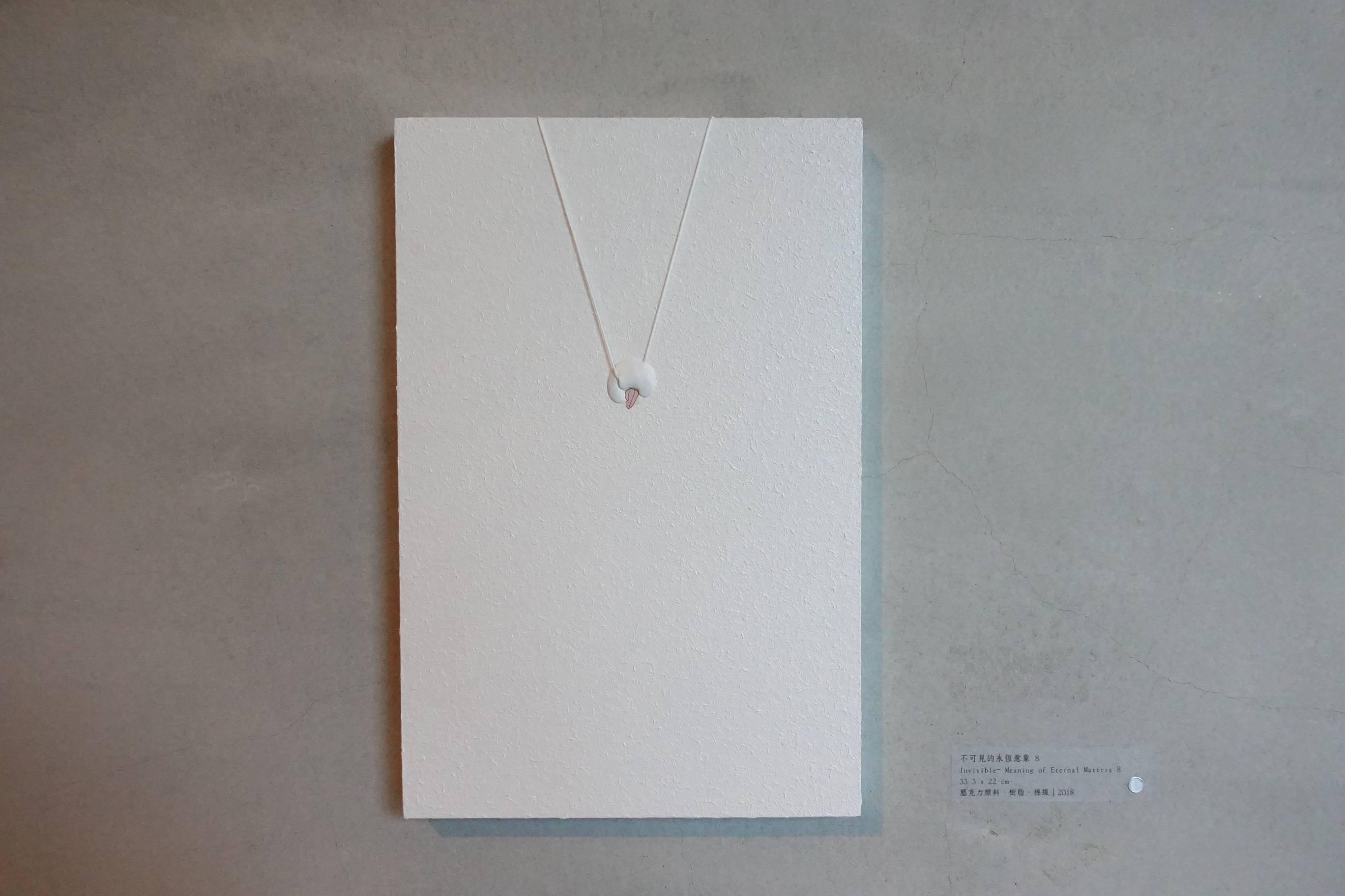 小澤香奈子作品《不可見的永恆意象8》。