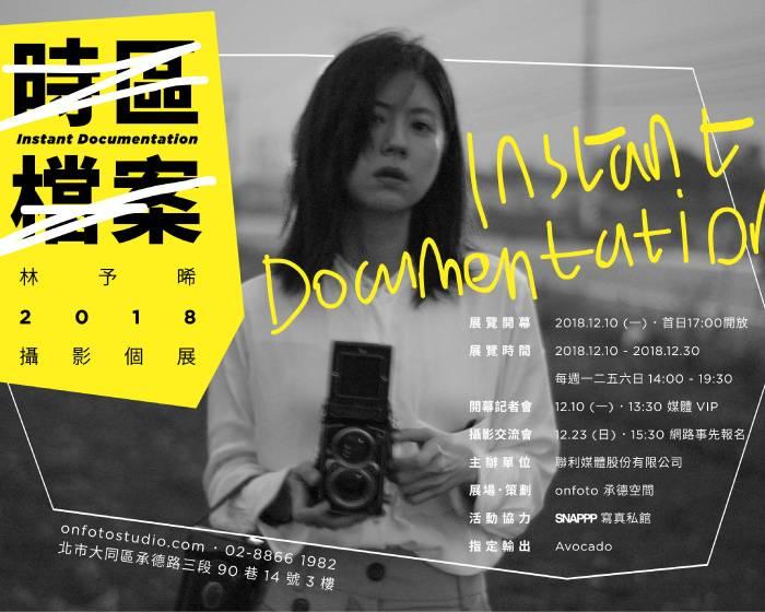 Onfoto Studio:【「時區檔案 Instant Documentation」- 林予晞 2018 攝影個展】