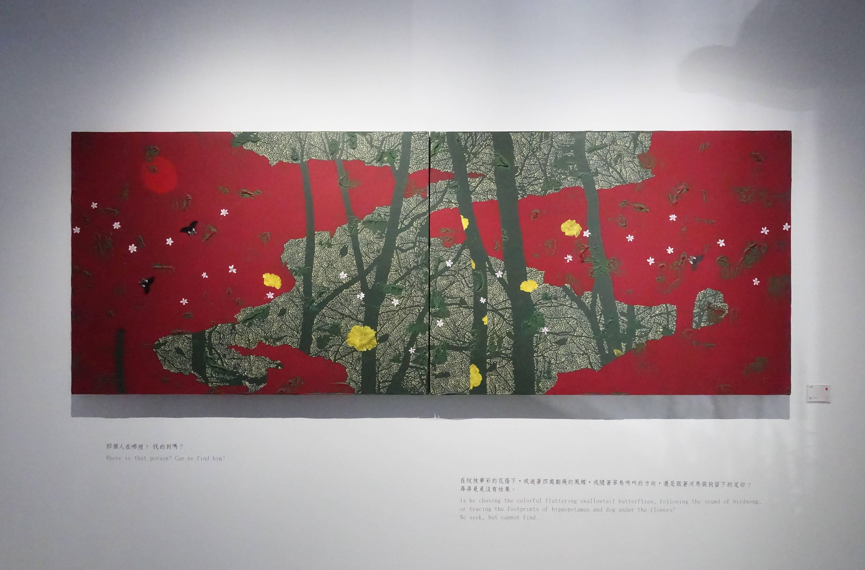 傅作新,《山河戀》,油彩畫布,2018。