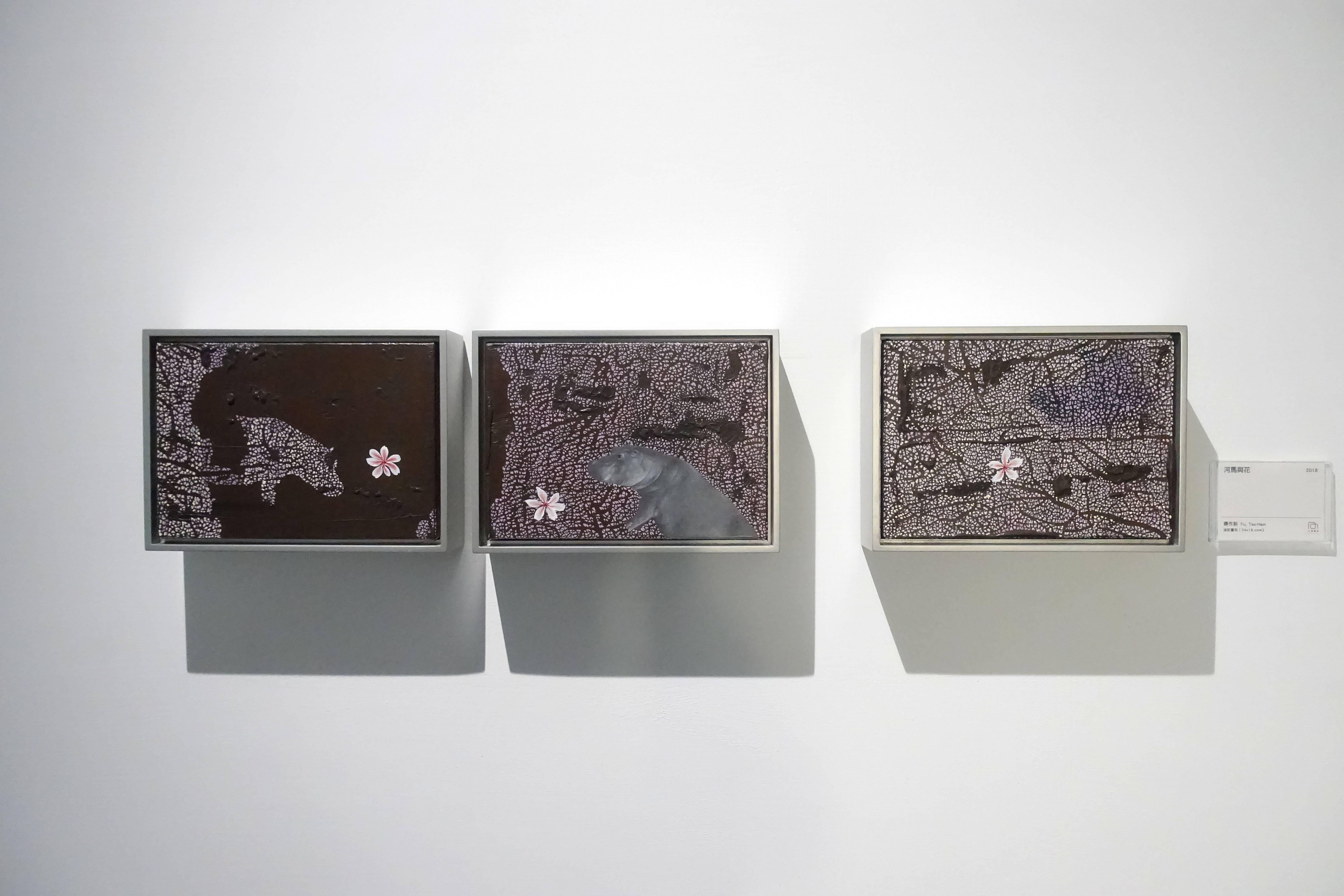 傅作新,《河馬與花》,油彩畫布,2018。