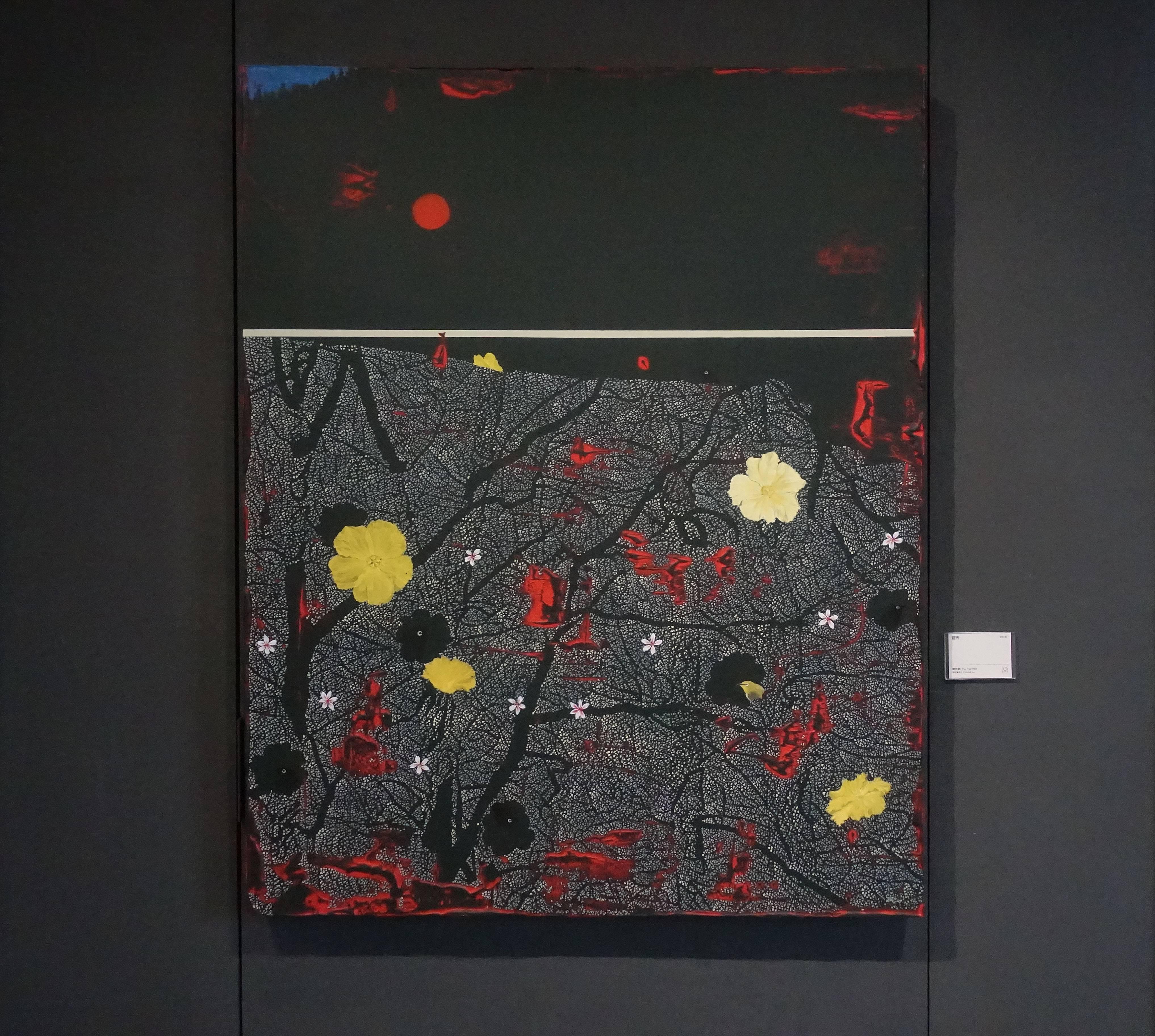 傅作新,《藍天》,油彩畫布,2018。
