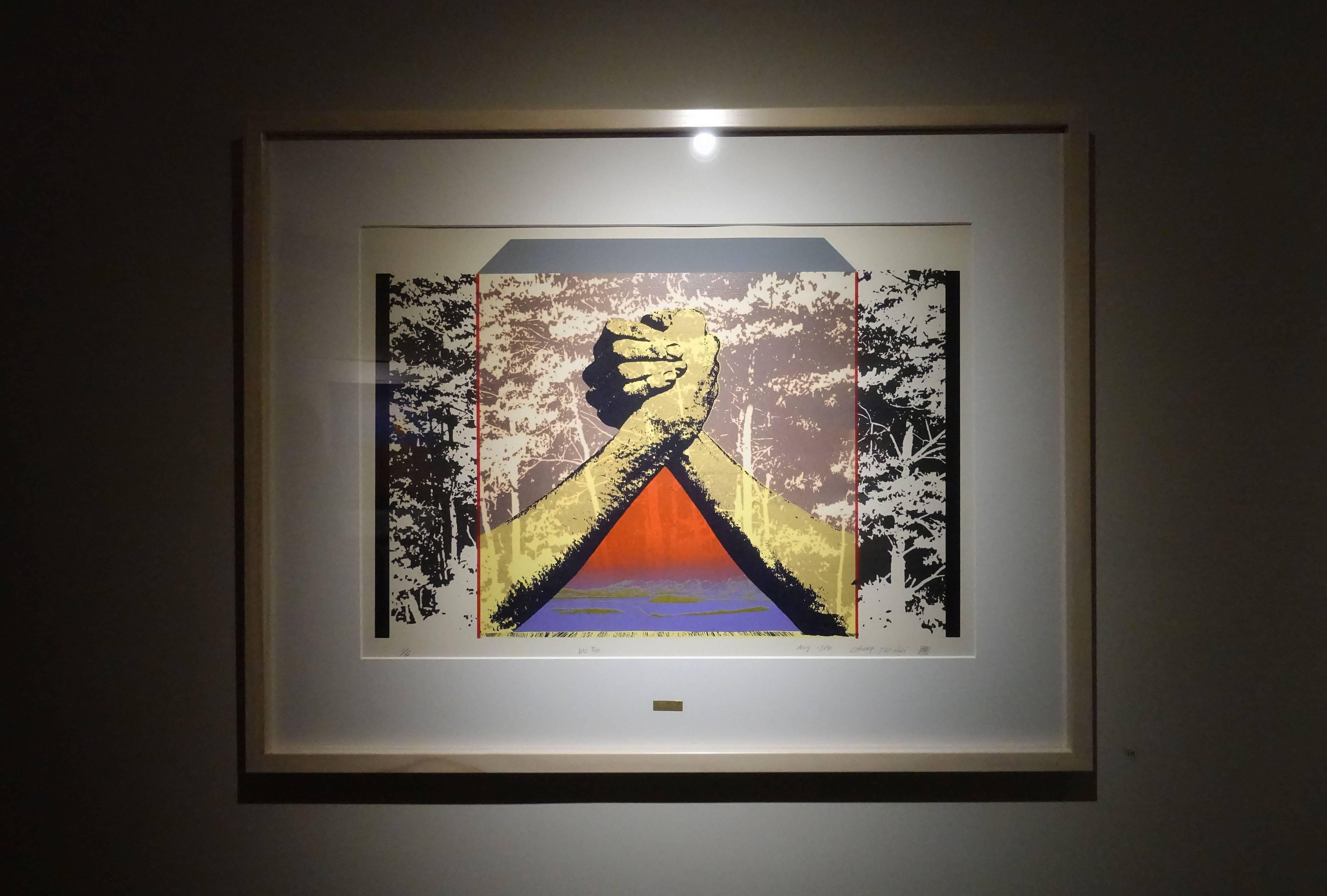 鐘有輝,《比勁 Rivalry 》,1984, 絹印、紙張 Silkscreen, Paper。