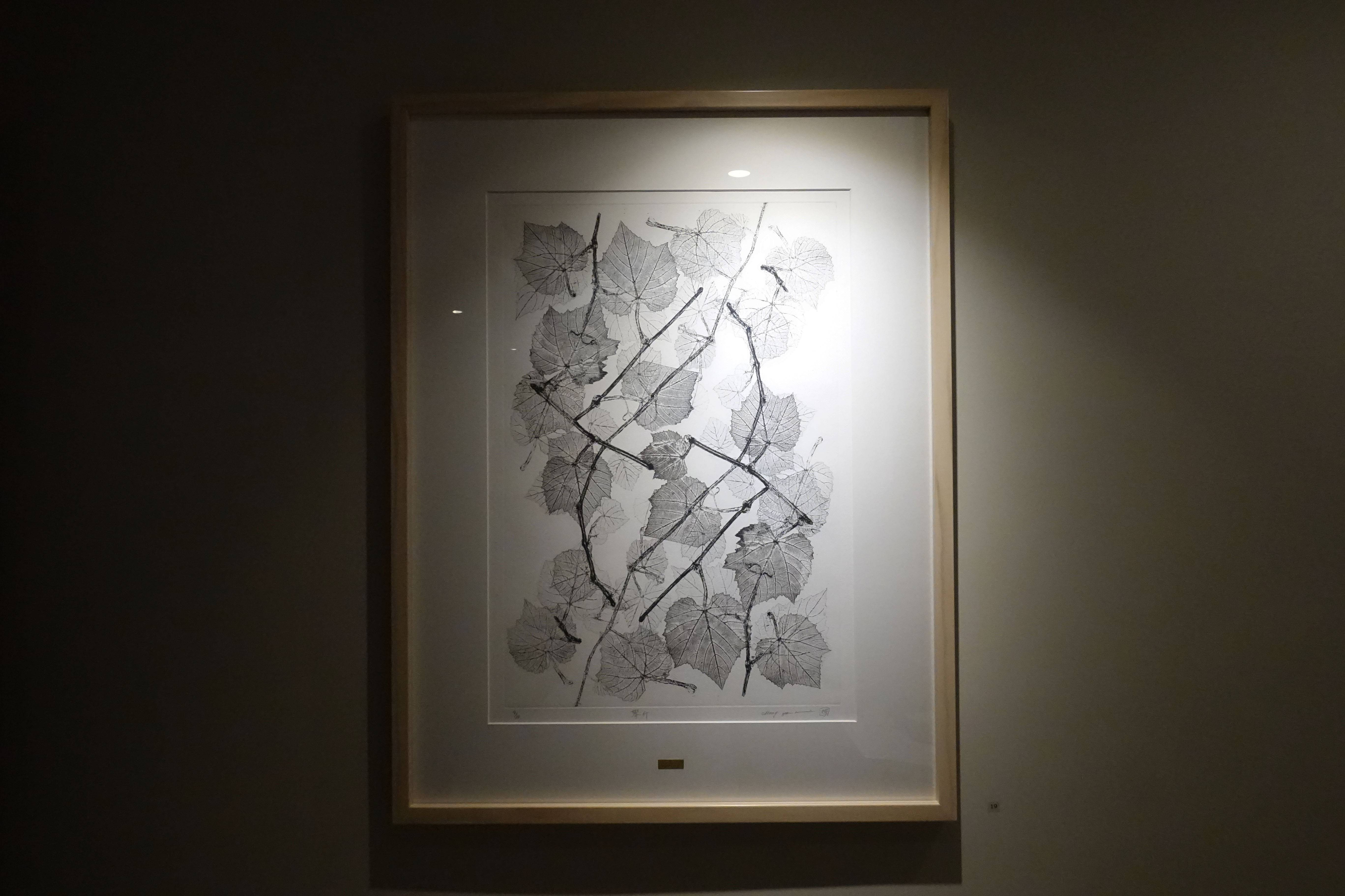 鐘有輝,《攀升 Rising》, 2018,蝕刻版、紙張 Etching, Paper (Soft Ground)。