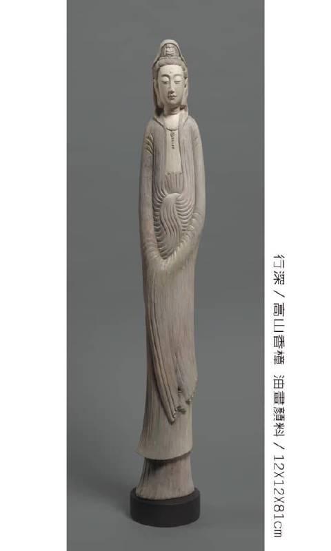 自由自在-唐佳奇木雕個展