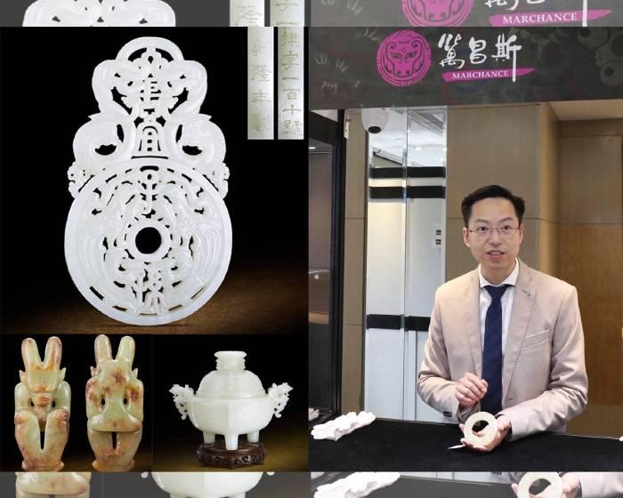 「以玉為本,淬鍊東方文化的根性」-專訪萬昌斯拍賣行負責人林偉先生