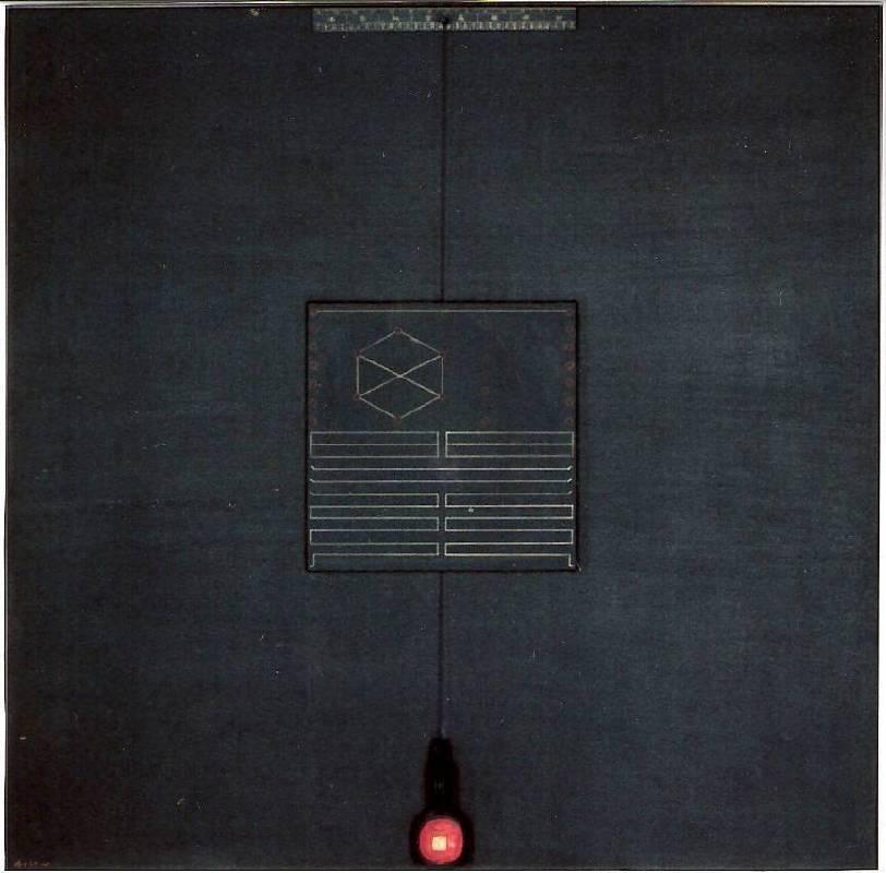 梅丁衍|招財進寶|1994|壓克力|148x148cm