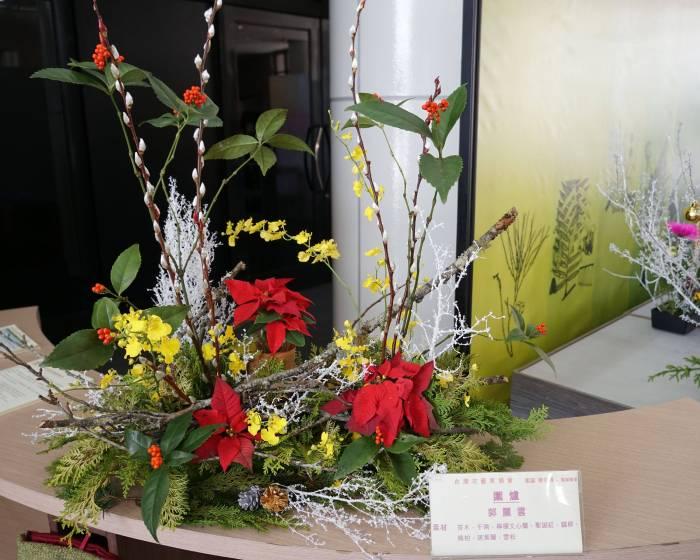 國立自然科學博物館【聖誕花藝特展】山歸來紅果實入聖誕花藝展點綴  科博館透過展覽結合植物教育推廣