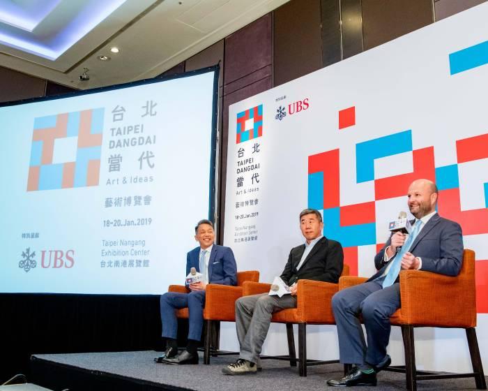 台北當代藝術博覽會公布計畫單元焦點 首屆將於2019年1 月正式舉行