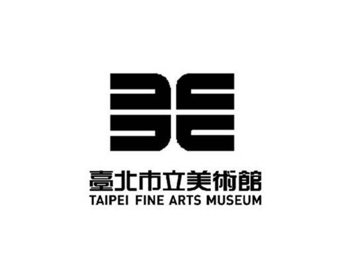 臺北市立美術館 2019年度展覽預告